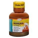 Manukaguard Throat and Chest Syrup - 100 ml - 3.4 fl oz (1)