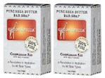 Out of Africa Pure Shea Butter Bar Soap Complexion Bar 2 Bar Pack (1 Unit)